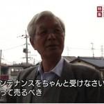 NHKが太陽光発電の故障に関する特集を放送