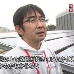産業技術総合研究所による太陽光パネルの検査
