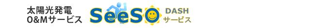 SeeSO DASHサービス