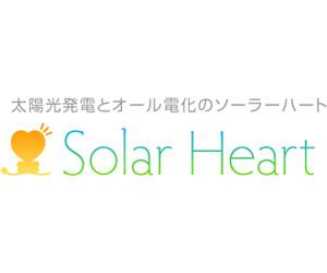 株式会社ソーラーハート