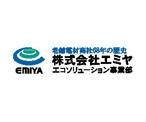 株式会社エミヤ エコソリューション事業部