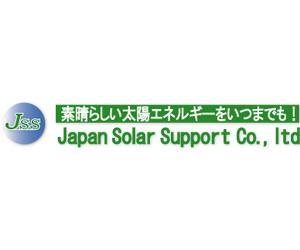 日本ソーラーサポート株式会社