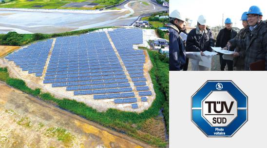 株式会社ウエストO&M 国際的認証機関TÜV SÜD(テュフズード)との提携